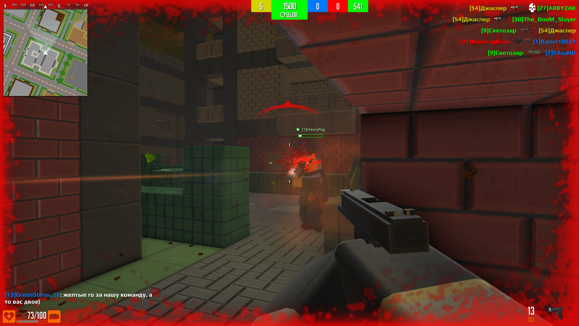 Blockade 3D Gameplay Screenshot 2