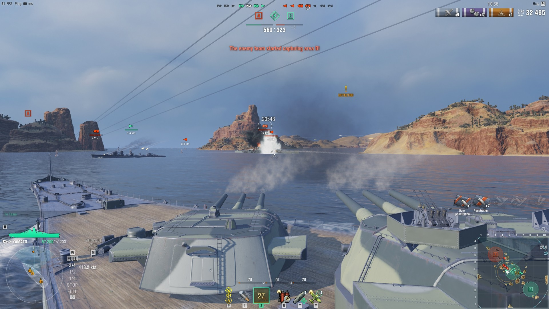 World of Warships Gameplay Screenshot 1