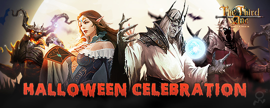The Third Age Halloween Pack Key Giveaway