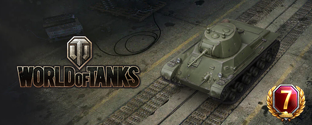 World of Tanks Starter Pack Key Giveaway