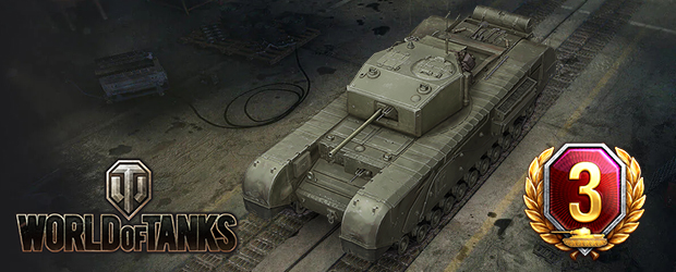 World of Tanks Premium Bonus Code Giveaway