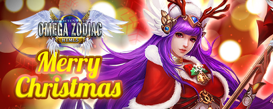 Omega Zodiac Holiday Pack Key Giveaway